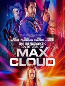 The Intergalactic Adventures of Max Cloud Moviesjoy