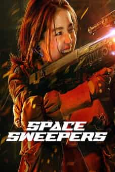 Space Sweepers 2021