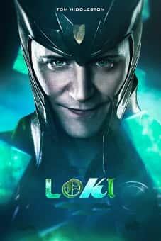 Loki For All Time. Always S1 E6