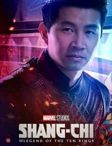 Shang-Chi_and_the Legend_of_the_Ten_Rings_2021
